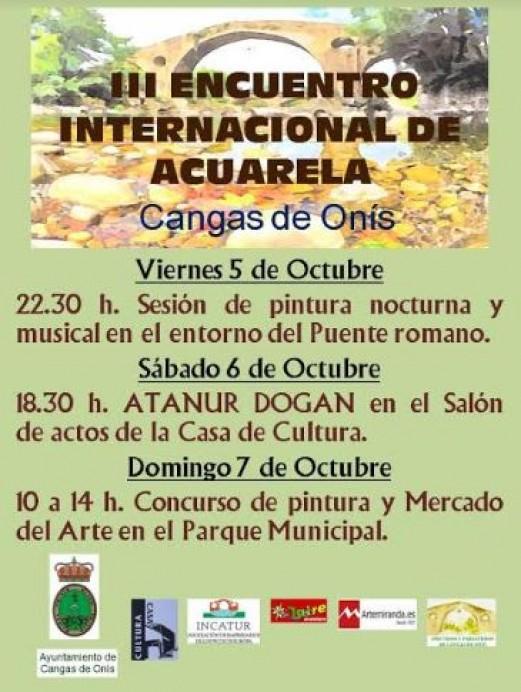 III Encuentro internacional de acuarela