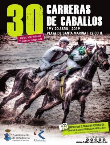 30 Carrera de caballos de la Playa de Santa Marina
