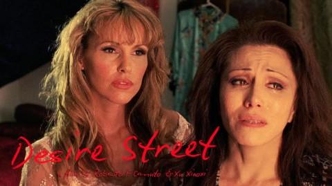 Desire Street, estreno español en Gijón
