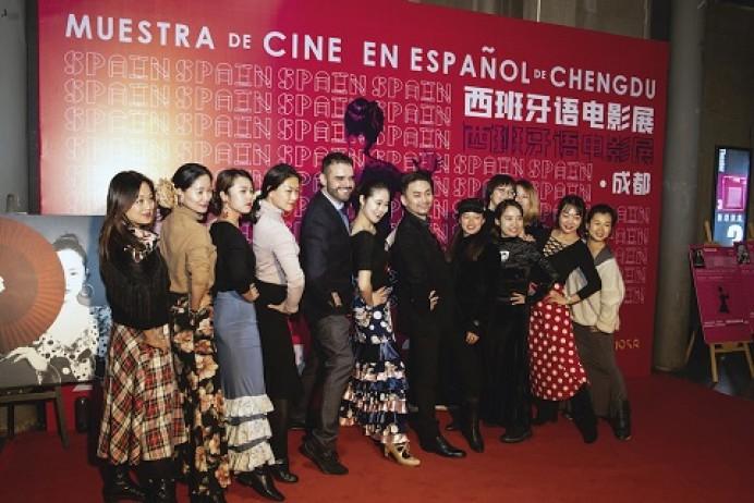 Expectación en China en la I Muestra de Cine en Español de Chengdu, organizada por el director asturiano Roberto F. Canuto.