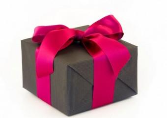 El último regalo - IV Concurso de Relatos Navideños